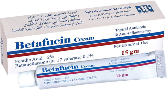 Betafucin cream topical antibiotic and anti-infiammatory